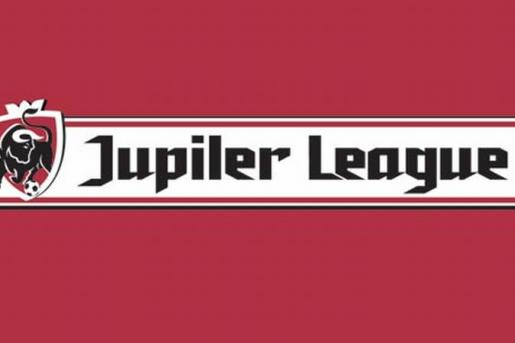 Logo Jupiler League