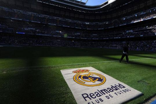Real Madrid to renovate youth academy   English News