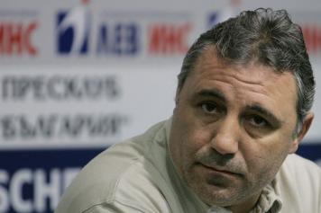 Hristo Stoichkov Cska