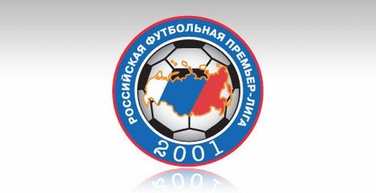 Rubin Kazan: in arrivo Bashkirov