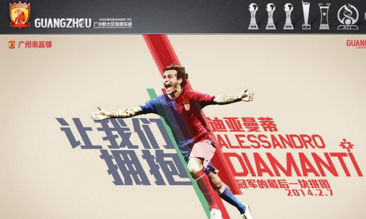 Bologna, UFFICIALE: ceduto Diamanti al Guangzhou Evergrande! VIDEO