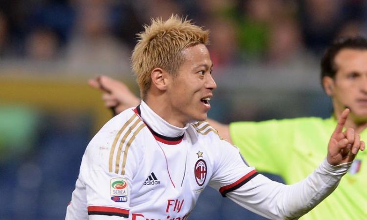 Milan, la cessione di Kakà farà felice Honda