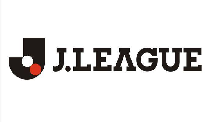 Vissel Kobe, UFFICIALE: Bunmathan cambia squadra