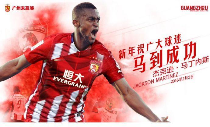 UFFICIALE: Jackson Martinez al Jiangsu! Confermata la nostra esclusiva mondiale. In Cina anche Alex Teixeira