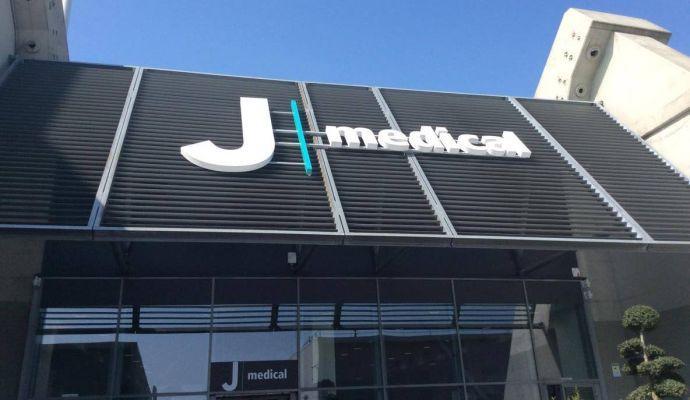 Juve, tutta la verità sul J Medical: quote, manovre e proprietà