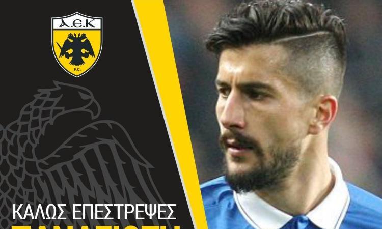 Udinese, UFFICIALE: Kone all'AEK Atene