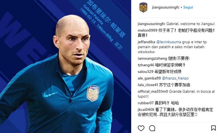 Paletta scherza: 'Allo Jiangsu Suning tante foto di Icardi. Da ex milanista ho dovuto abituarmi'