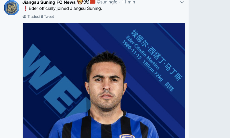Inter, UFFICIALE: Eder è del Jiangsu Suning. Tutte le cifre dell'operazione