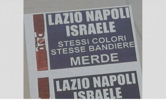 Volantini antisemiti degli ultrà romanisti: 'Lazio, Napoli e Israele...'   FOTO