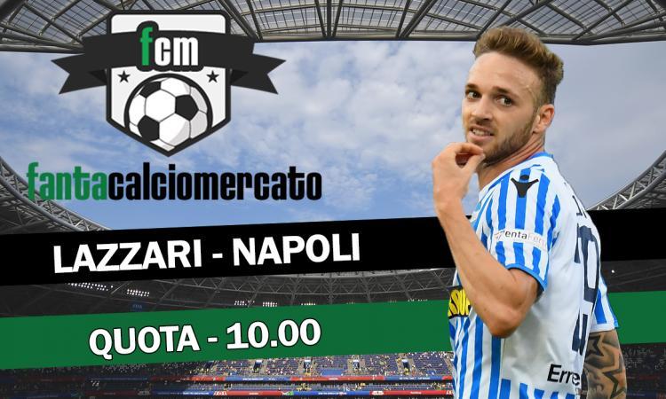 FANTACALCIOMERCATO: Lazzari al Napoli, Brazao-Inter. Defrel... Sfidaci!