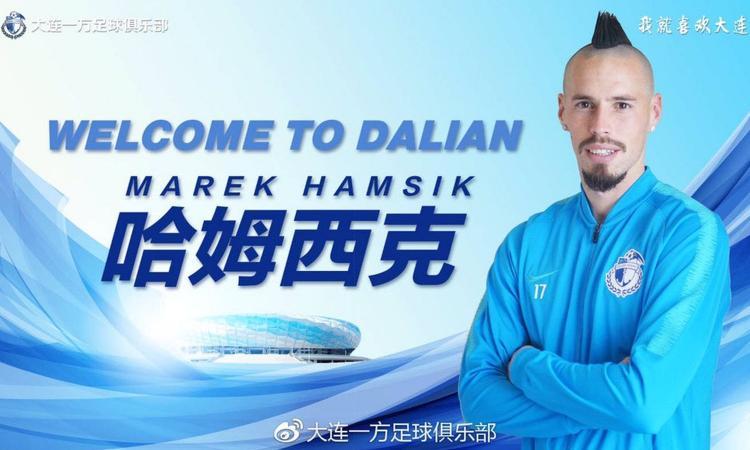 Hamsik, l'entourage: 'Al Napoli si sono liberati facilmente di lui. Mi aspettavo più problemi, hanno perso tanto'