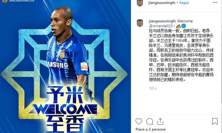 Inter, UFFICIALE l'addio di Miranda: è dello Jiangsu Suning