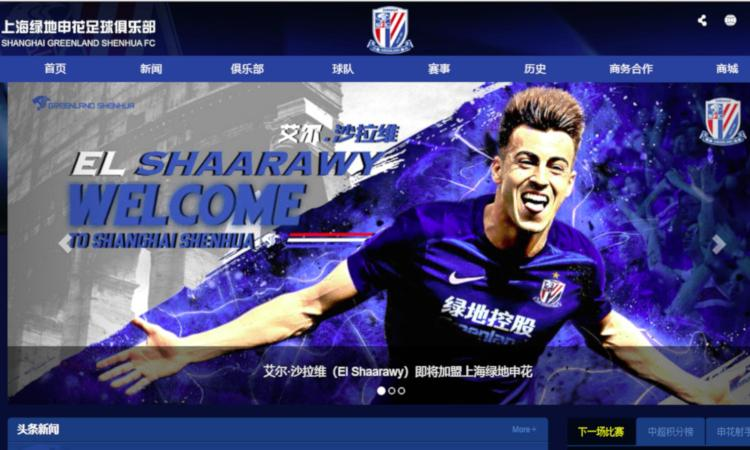 El Shaarawy boom, è delirio in Cina al suo arrivo     VIDEO