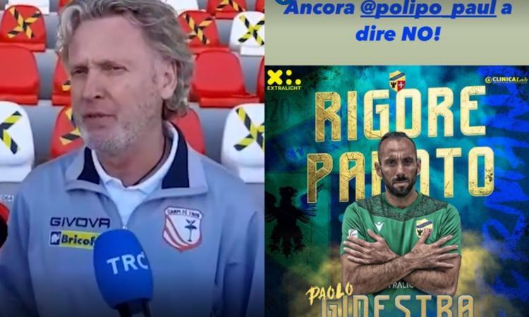 Serie C, fiera degli orrori in Carpi-Fermana: finisce 0-0 con 4 rigori sbagliati, è record europeo