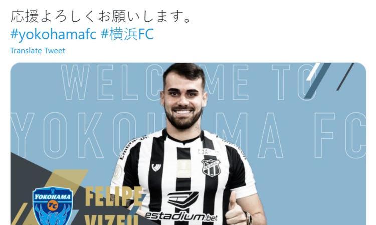 Udinese, UFFICIALE: un attaccante ceduto in prestito in Giappone
