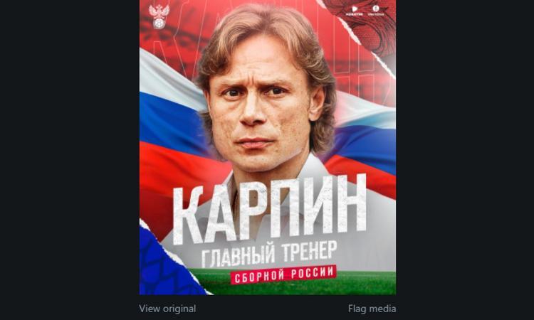 Fine dell'equivoco: Karpin guiderà soltanto la nazionale russa. Ma il rilancio del movimento...